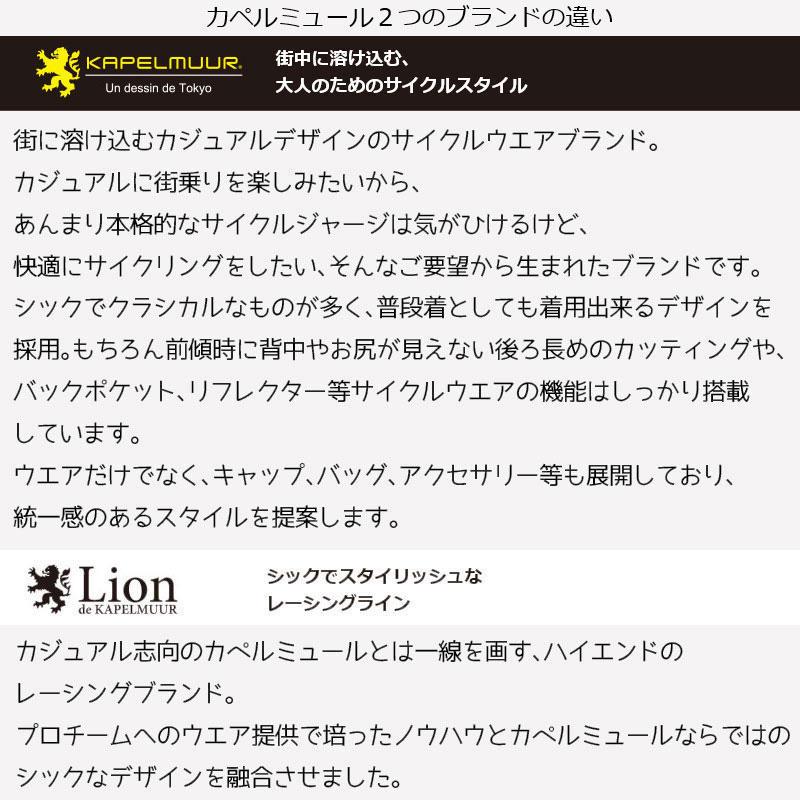 【特急】リオン・ド・カペルミュール ストレッチウインドブレーカー ネイビー