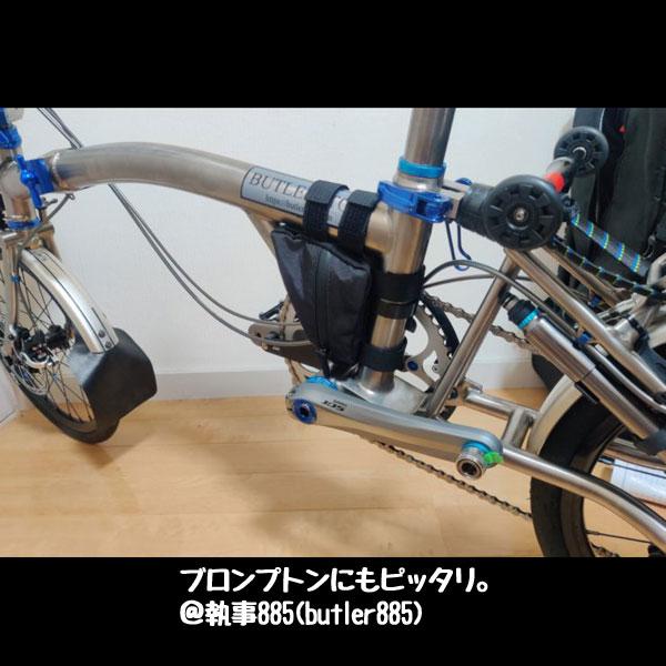 【特急】R250 シートチューブバッグ アーガイル リップストップ ブラック