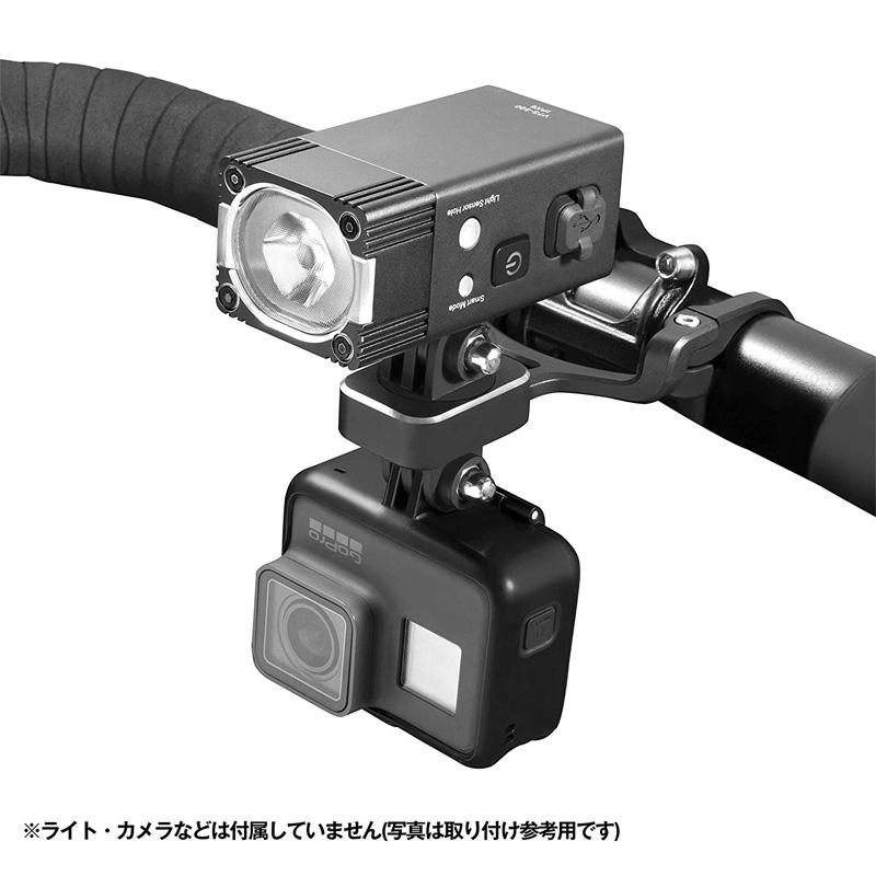 【特急】ガシロン H09 アウトフロントブラケット