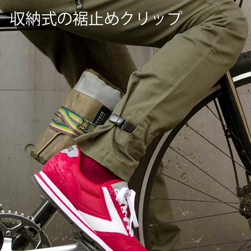 リンプロジェクト 【3001】ストレッチサイクルロングパンツ グレー
