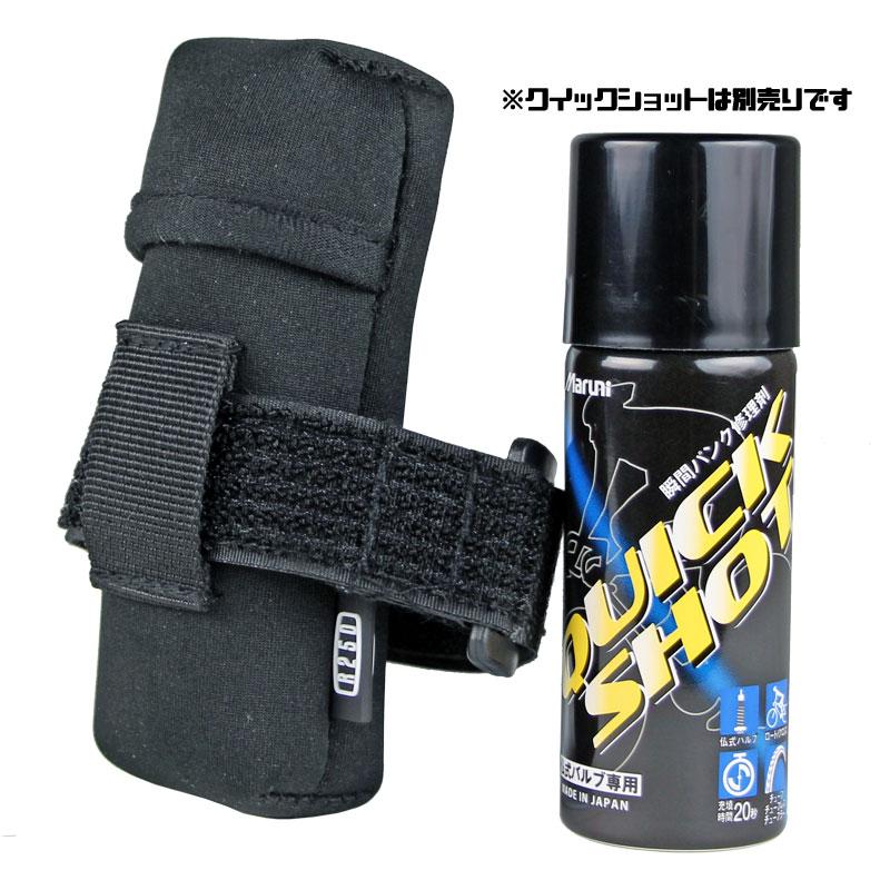 【特急】R250 クイックショットケース ブラック