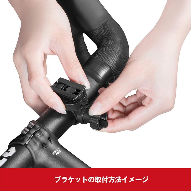 【特急】ガシロン H03S ガシロンライト用ブラケット