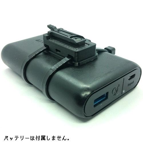 【特急】【M便】ゆるふわーくす キャットアイ角型汎用アタッチメント+フレックスタイトH-34N