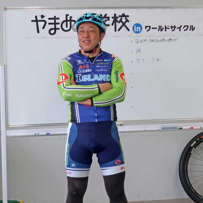 やまめ工房 第6回やまめの学校inワールドサイクル 自転車の乗り方講座・講習・教室 講師:堂城賢