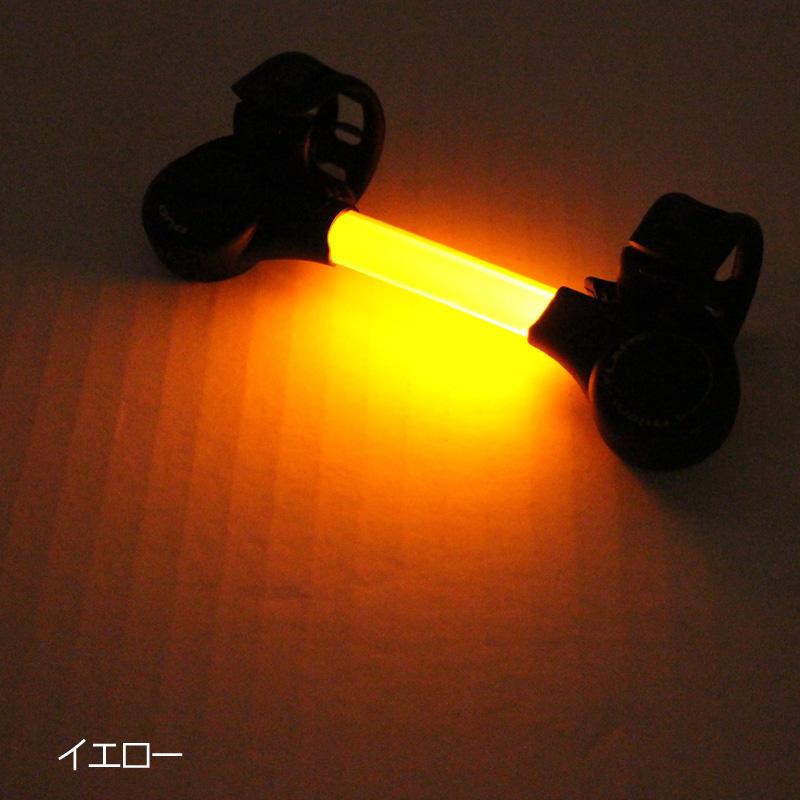 【特急】【SALE】ファイバーフレア マイクロフレア デュオ サイド用ライト