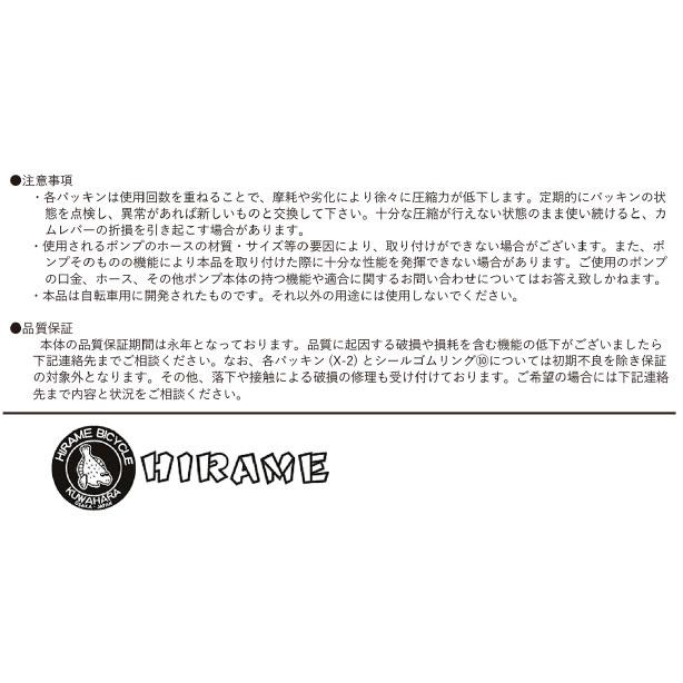 【特急】ヒラメ ポンプヘッド 縦カムセット