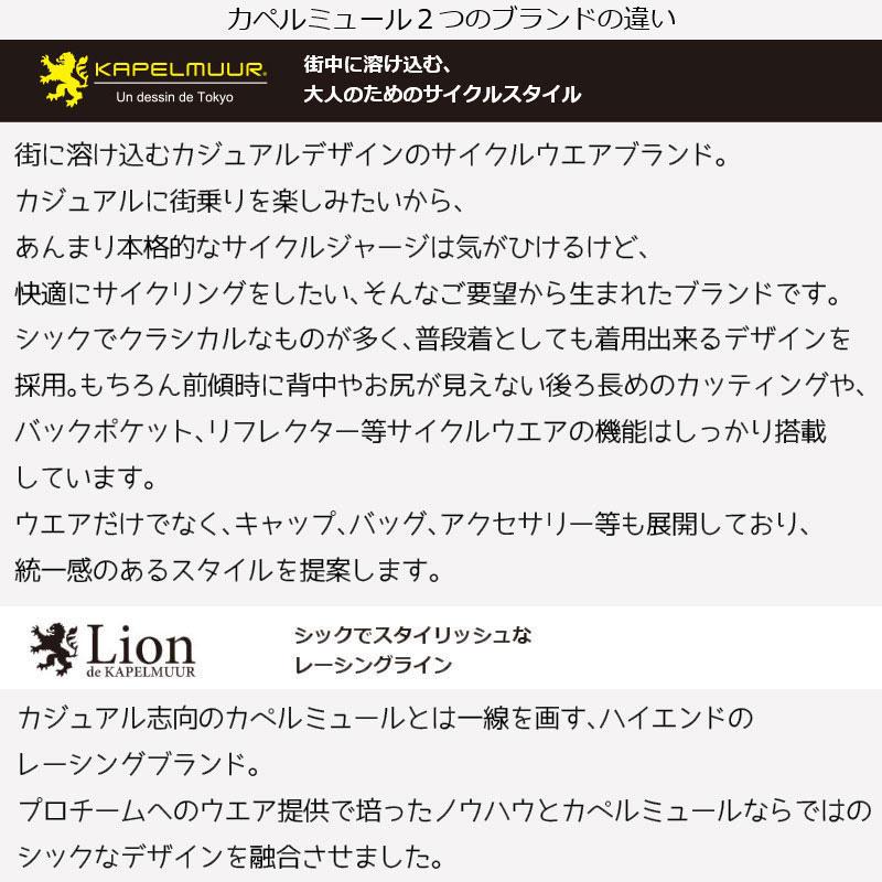 【SALE】カペルミュール メッシュインナーパンツ プルミエパッド