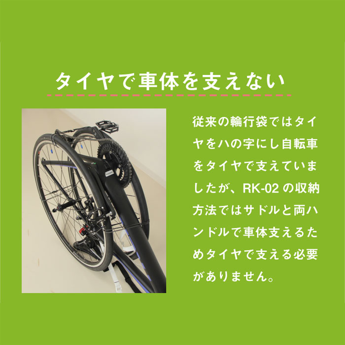 マルト RK-02M ツアーバッグ ロード用 カーキ 輪行袋