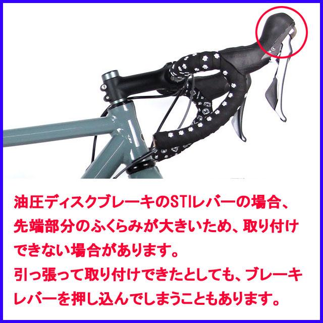 【特急】バーミッツ デュアルポジション ジッパー付 ドロップハンドル用防寒カバー