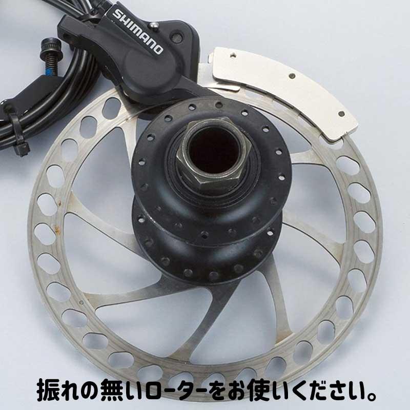 【特急】【M便】バイクハンド YC-192 ディスクローターセッティングガイド