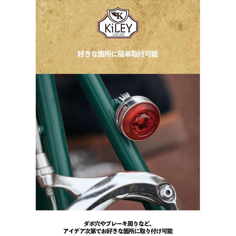 【特急】キーレイ アイライト リアライト LED USB充電 コンパクト ペールゴールド KiLEY 限定カラー