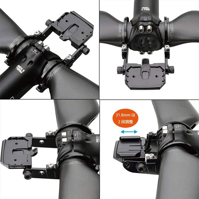 レックマウント BA-Narrow9+GP ブライトン Aero コンボマウント 両持ちナロータイプ