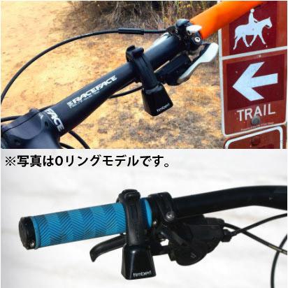 Timber Mountain Bike Bell(マウンテンバイクベル) ボルトオンモデル ハンドルマウント型 消音機能付カウベル
