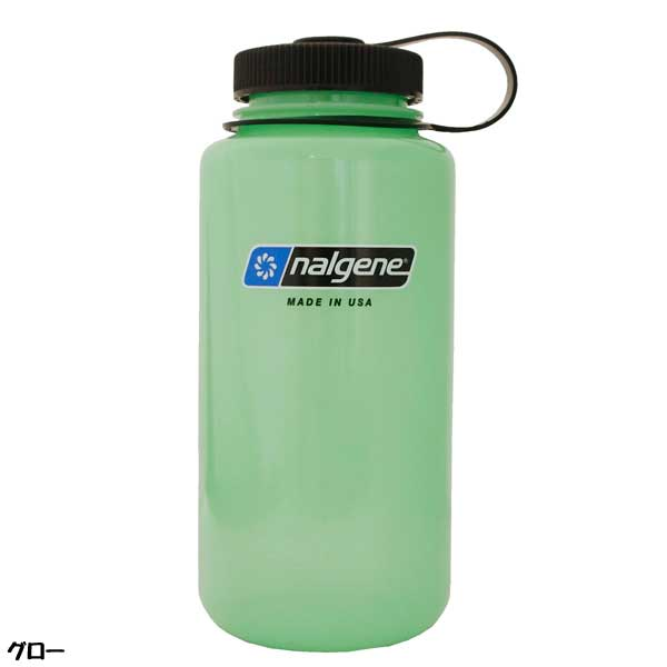 ナルゲン 広口1.0L ボトルTritan