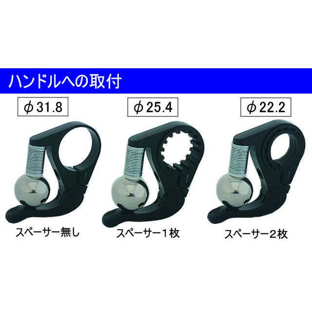 東京ベル TB-SZ1 鈴丸