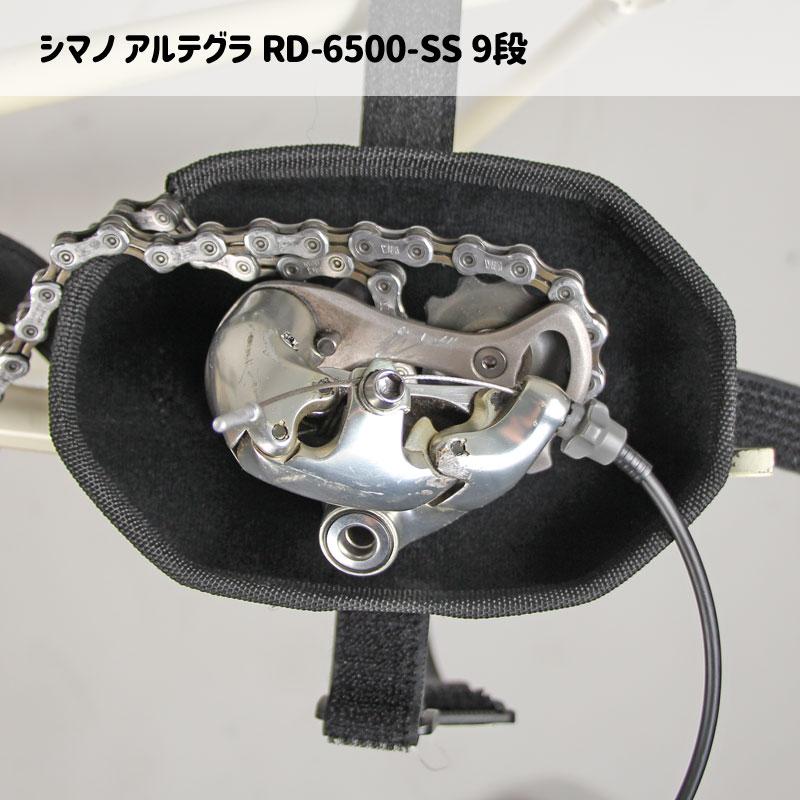 【特急】R250 リアディレイラー保護ケース 飛行機輪行向き ブラック