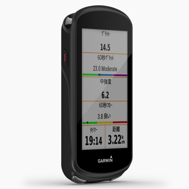 【プレゼント付】ガーミン エッジ(Edge) 1030plus 日本版 スピード ケイデンス 心拍センサーセット タッチパネル GPS ブルートゥース(010-02424-60)