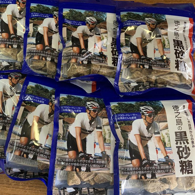 【特急】MASSA 徳之島の黒砂糖 60g 1袋