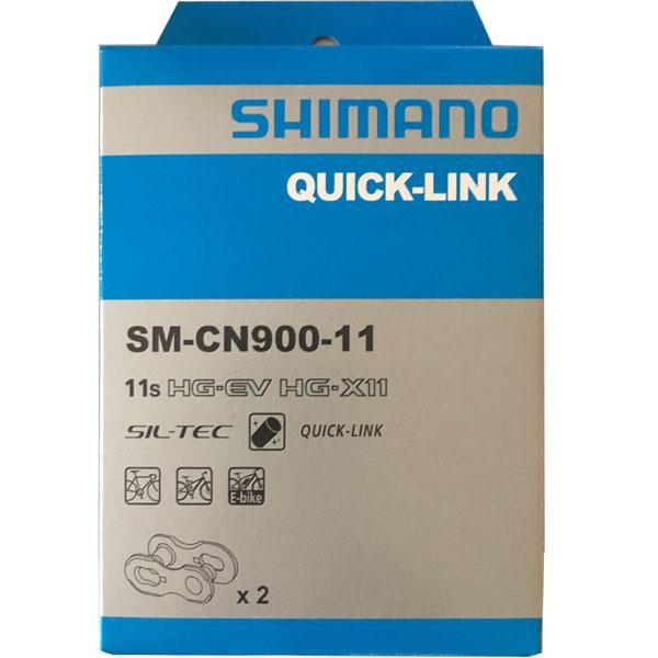 【特急】【M便】シマノ SM-CN900-11 11段用クイックリンク 2セット入り