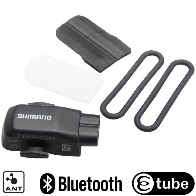 シマノ XT DI2 EW-WU101 ワイヤレスユニット Bluetooth対応 ・EW-SD50ケーブルが別途1本必要です。