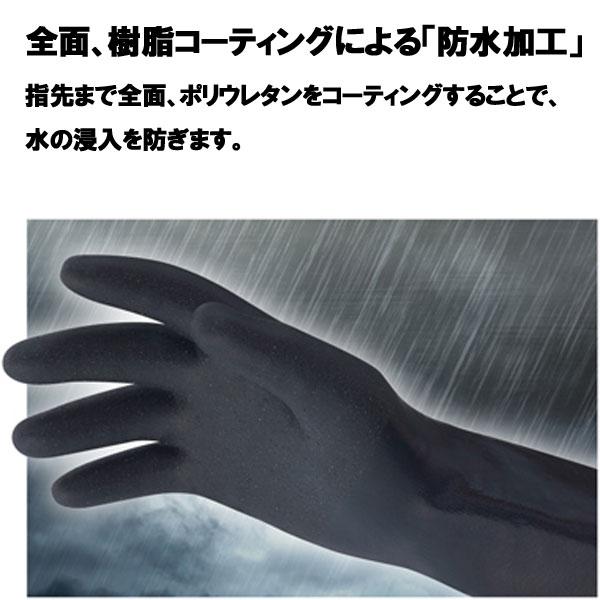 【特急】ショーワグローブ 防寒テムレス 01winter ブラック