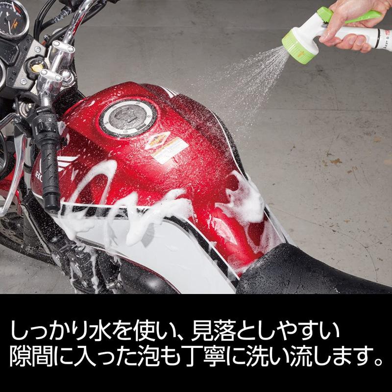 シュアラスター バイクシャンプー 400mlスプレーボトル SurLuster