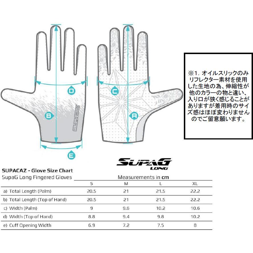 スパカズ SupaG LONG ブラック/ネオンオレンジ グローブ タッチパネル対応