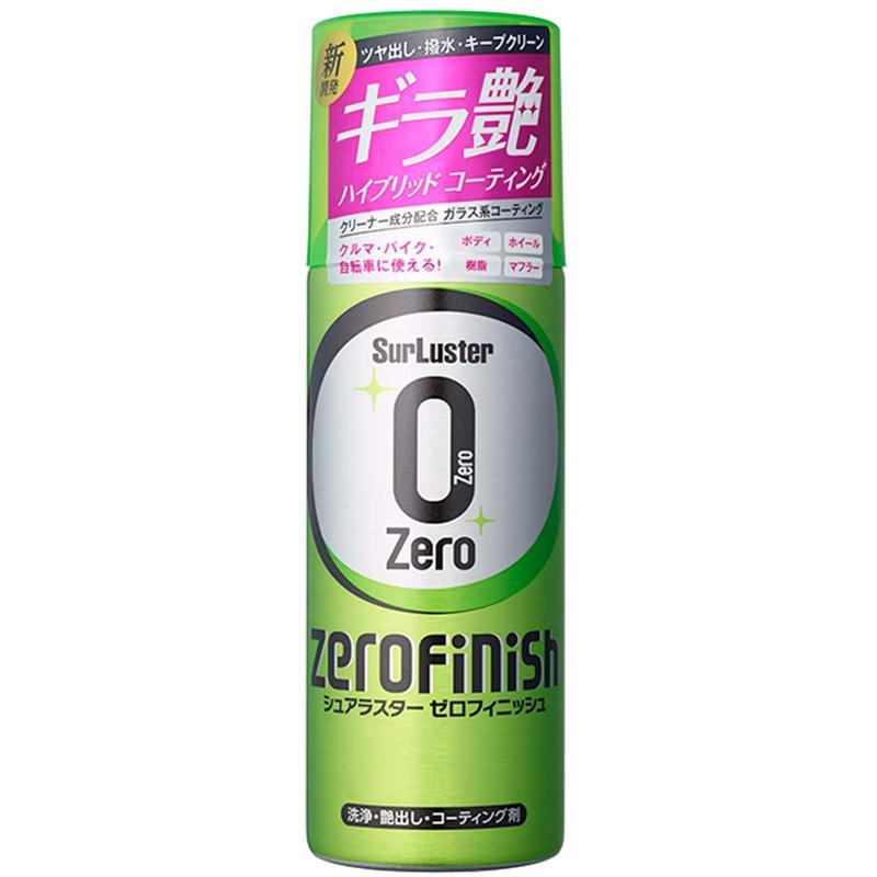 シュアラスター ゼロフィニッシュ 300mlエアゾール SurLuster
