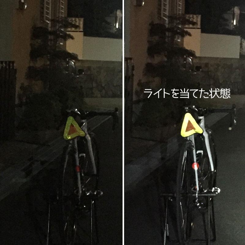 【特急】【M便】R250 おにぎりリフレクター レギュラー イエロー/オレンジ
