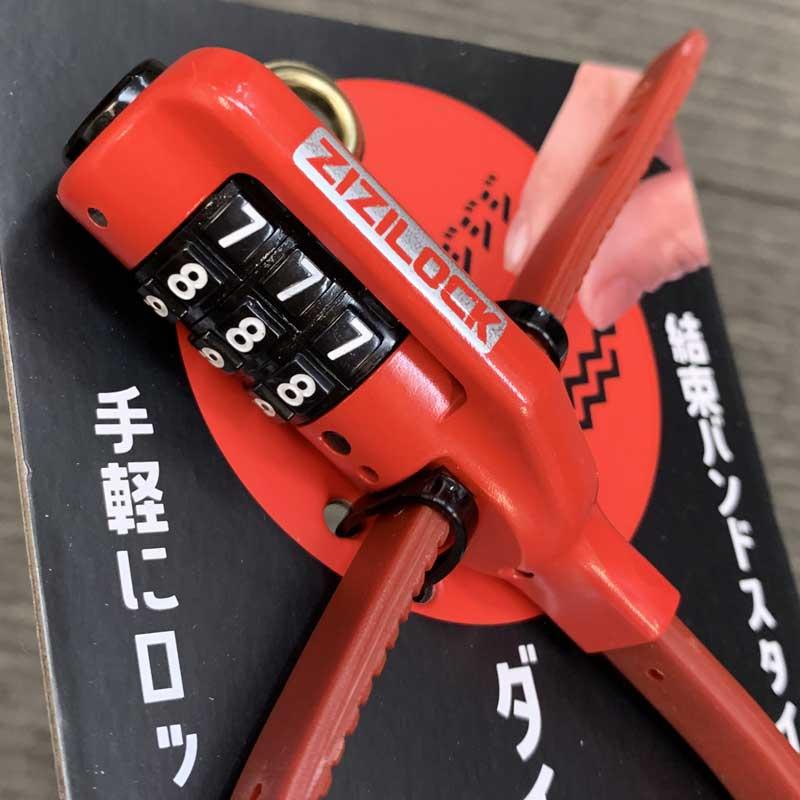 【特急】ZIZIロック ダイアル式 45cm