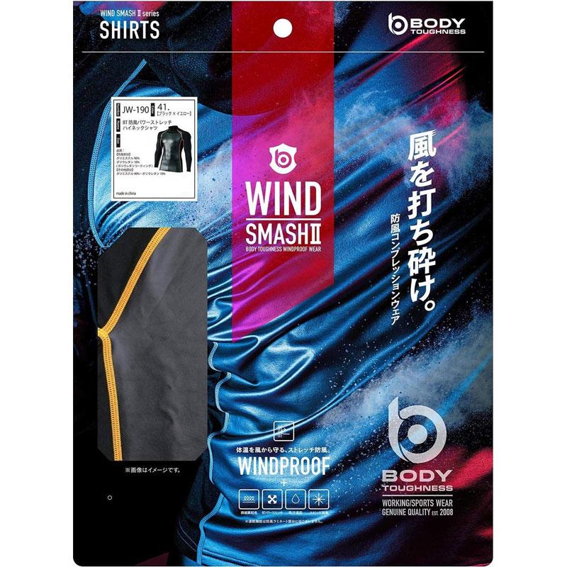 【特急】【SALE】【M便】おたふく手袋 【JW-190】WIND SMASH 2 BT防風パワーストレッチ ハイネックシャツ 41.ブラック/イエロー コンプレッションウェア