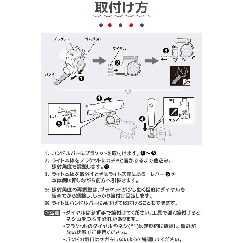 【特急】キャットアイ ヘッドライト用ブラケット フレックスタイト H-34N #533-8827N