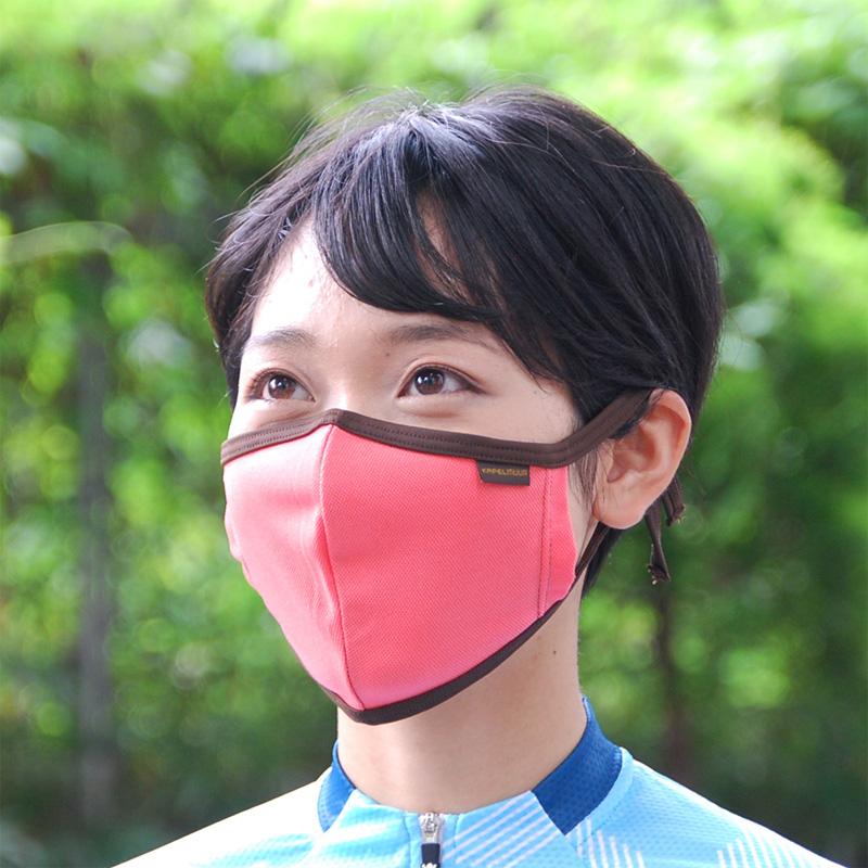 カペルミュール 吸汗速乾マスク サーモンピンク
