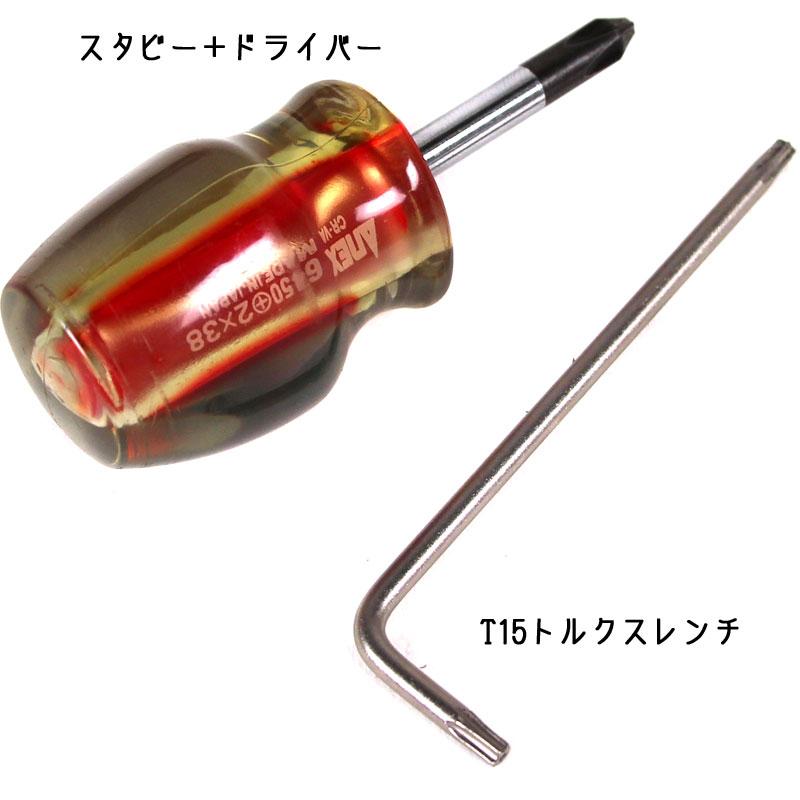 【特急】【M便】ゆるふわーくす オルトリーブサドルバッグ2用キャットアイテールライトアタッチメント
