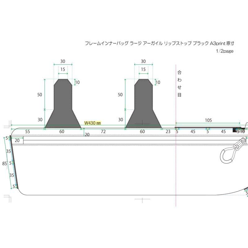 【特急】R250 フレームインナーバッグ ラージ アーガイル リップストップ ブラック