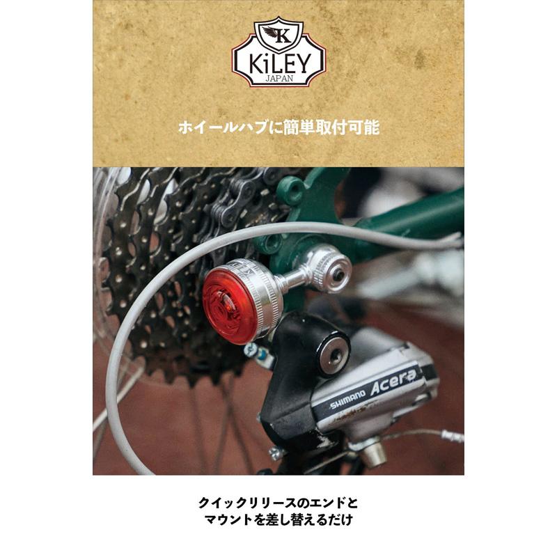 【特急】キーレイ アイライト リアライト クイックリリース用 LED USB充電 コンパクト シルバー KiLEY