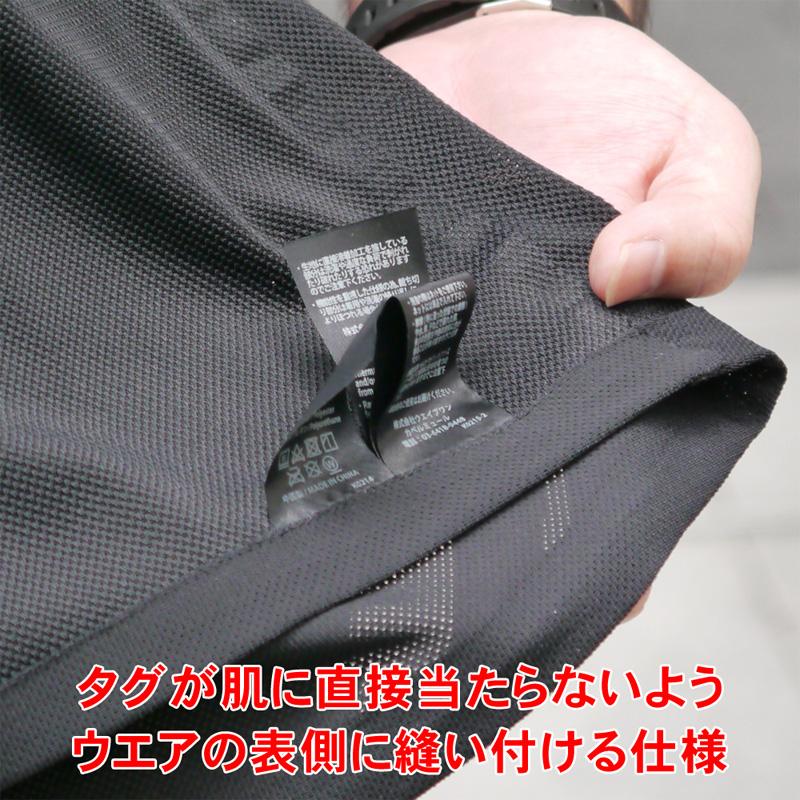 カペルミュール UVカット長袖 メッシュアンダー クルーネック ブラック
