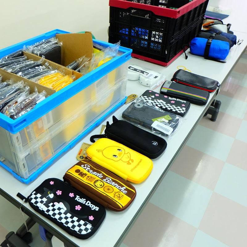 プレミアムパンク修理&タイヤ・チューブ交換講座 割引クーポン付き