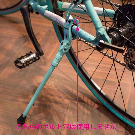 【特急】ビアンキ アルミキックスタンド A