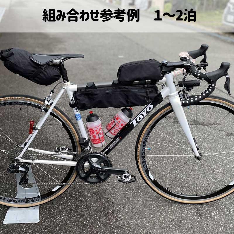 【特急】R250 サドルバッグ アーガイル リップストップ ブラック