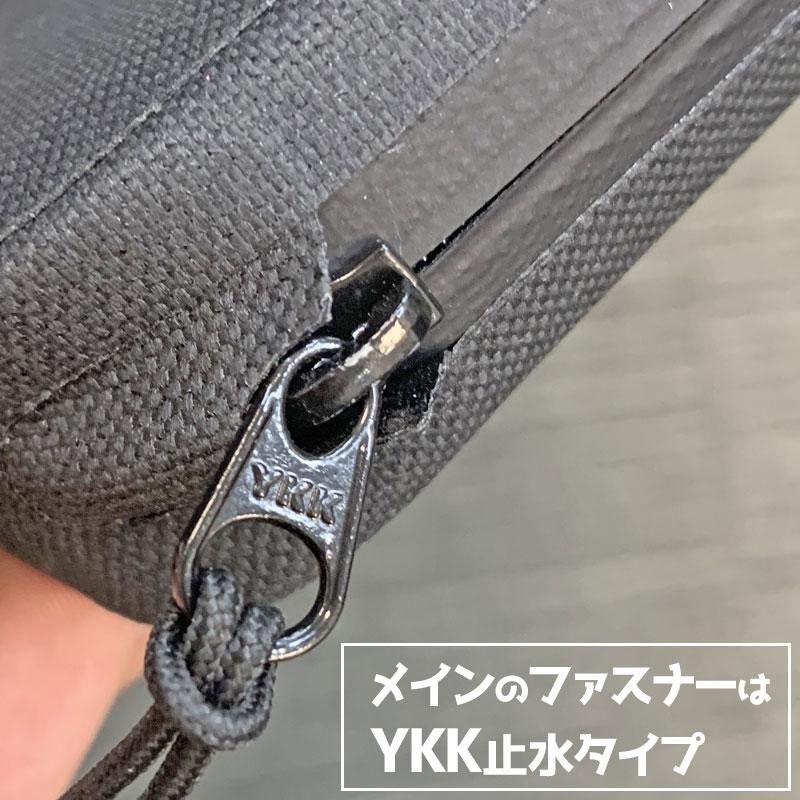 【特急】【M便】R250 防水スマートライドポーチスーパーDX スモール グレー