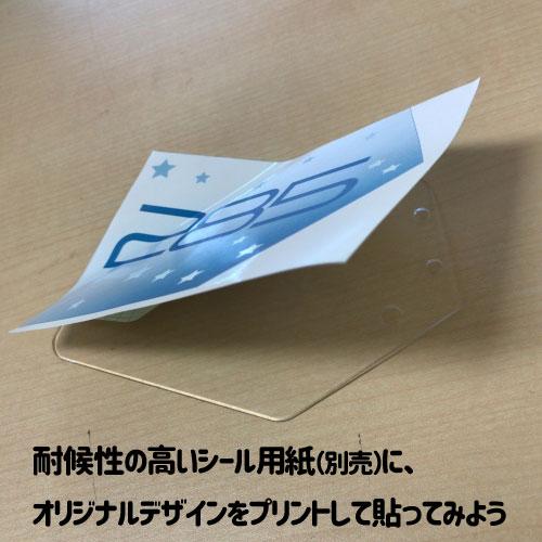 NOGUCHI ゼッケンプレート シートポスト止め