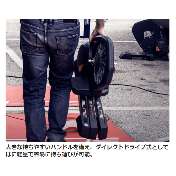 【特急】エリート DIRETO XR-T(ディレートXR-T) (ダイレクトドライブ) シマノ スプロケットなし ELITE