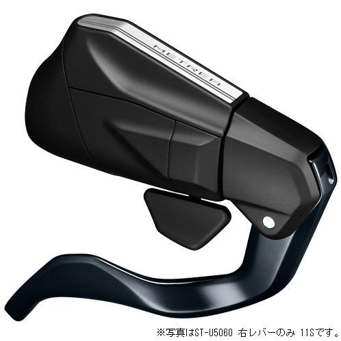 シマノ METREA ST-U5060 左レバーのみ 2段