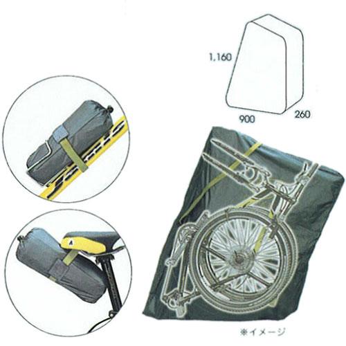 【輪行マニュアルプレゼント】オーストリッチ  MTB輪行袋 軽量型