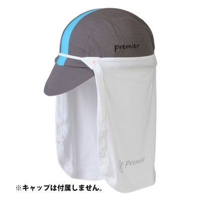 プレミア -3℃ UVネックカバー ホワイト