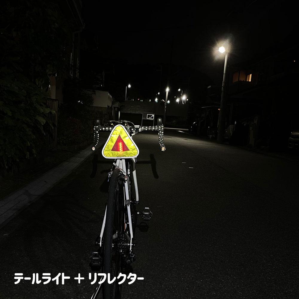 【特急】【M便】R250 おにぎりリフレクターDX テールライトポケット付