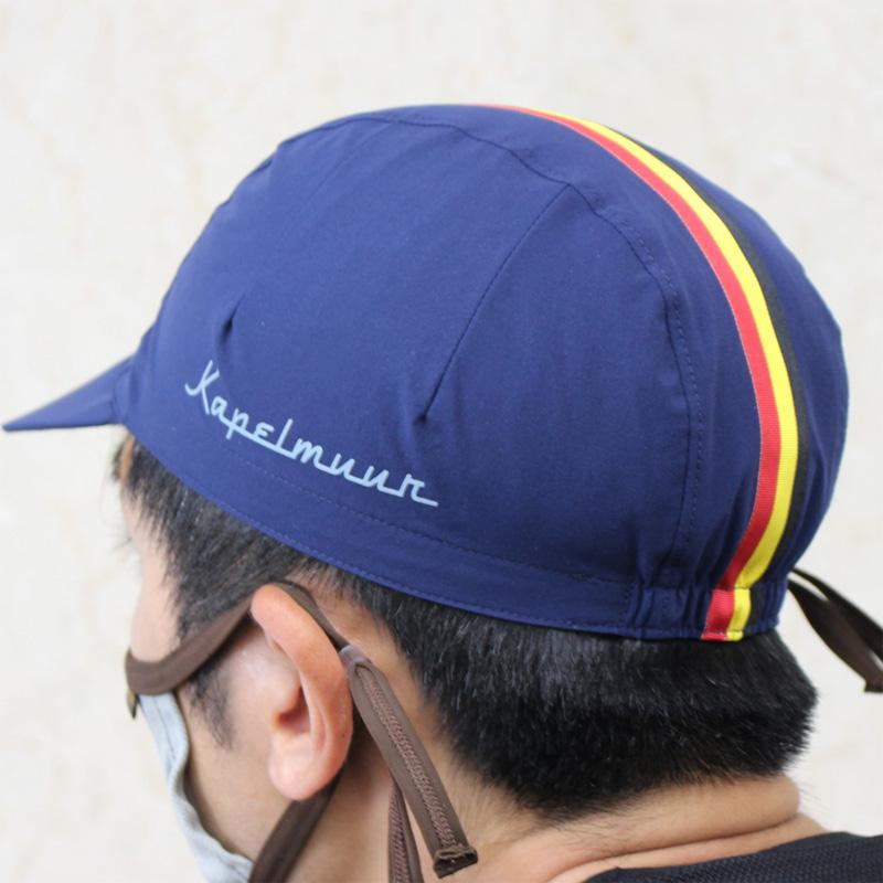 カペルミュール サイクルキャップ ベルギーライン ハイストレッチ ネイビー KAPELMUUR
