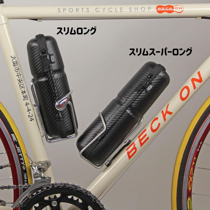 【特急】R250 ツールケース スリムロングタイプ カーボン柄/ブラックファスナー