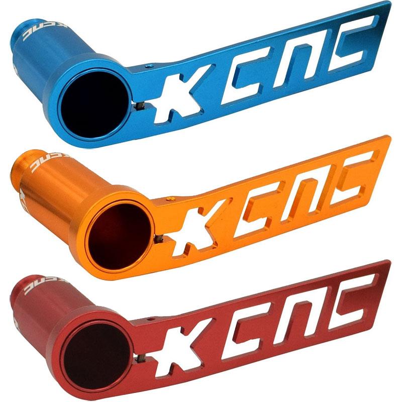 KCNC ディレーラー ガード キット
